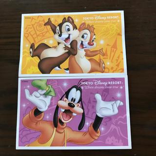 ディズニー(Disney)の未使用ディズニー、チケット大人2枚(遊園地/テーマパーク)