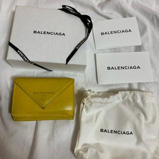 バレンシアガ(Balenciaga)のBALENCIAGA財布(財布)