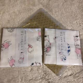 中川政七商店 猫村さんふきん 2枚(キッチン小物)