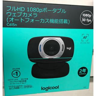 ロジクール Logicool ウェブカメラ webカメラ C615n