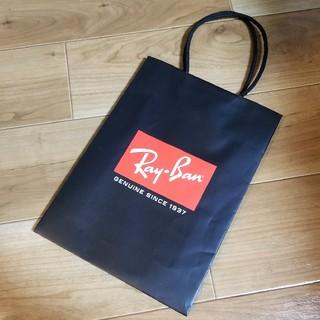 レイバン(Ray-Ban)のRay-Ban ショップ袋紙袋(ショップ袋)