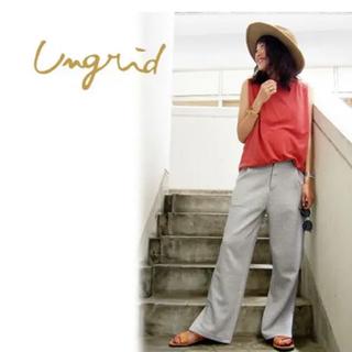 Ungrid - unglid✤アングリッド スウェットパンツ 美品
