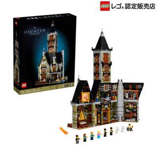 レゴ(Lego)のレゴ (LEGO) お化け屋敷 10273 ブロック おもちゃ(知育玩具)