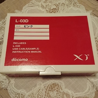 エヌティティドコモ(NTTdocomo)のdocomo L-03D ピンク 新品 元箱 説明書付き(PC周辺機器)