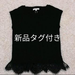 PROPORTION BODY DRESSING - 新品プロポーションボディドレッシングリブ裾レースニット
