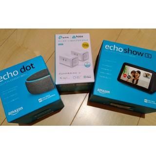 エコー(ECHO)の Echo show5、Dotとスマートプラグ 2個セット!(スピーカー)