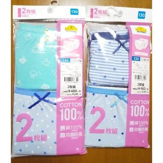 イオン(AEON)の未開封新品 130センチ ガールズ ショーツ パンツ 4枚セット 定価1056円(下着)