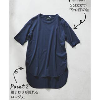 デミルクスビームス(Demi-Luxe BEAMS)の【ATON】 SUVIN C ラウンドヘムTシャツ 未使用(Tシャツ(半袖/袖なし))