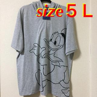 ディズニー(Disney)の大きいサイズメンズ*新品 タグ付き  ビックドナルド パーカー(Tシャツ/カットソー(半袖/袖なし))