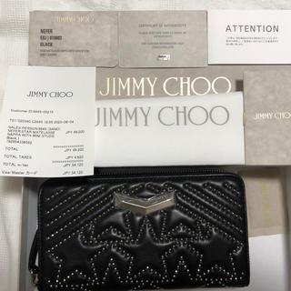 ジミーチュウ(JIMMY CHOO)の新品 JIMMY CHOO 財布 NEFER EIU ブラック(財布)