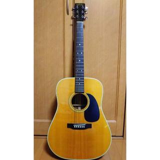 Stafford  スタフォード SF-500(アコースティックギター)