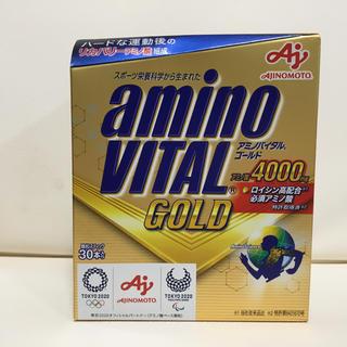 アジノモト(味の素)のアミノバイタル ゴールド 30本入 新品(アミノ酸)