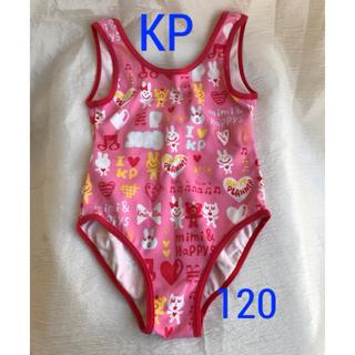 ニットプランナー(KP)の【 KP 】女の子 水着 サイズ 120cm(水着)