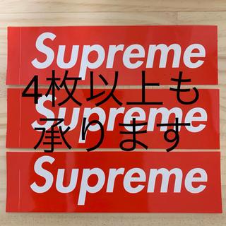 シュプリーム(Supreme)のsupreme sticker 3枚(その他)