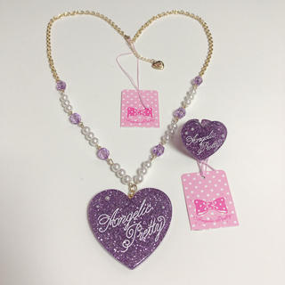Angelic Pretty - Angelic Pretty DecoHeart ネックレス リング ラベンダー