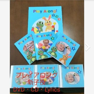 Disney - プレイアロング おもちゃ DVD・CD・Lyrics