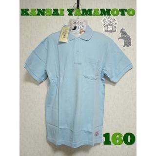 カンサイヤマモト(Kansai Yamamoto)の【160】 KANSAI YAMAMOTO ポロシャツ(Tシャツ/カットソー)