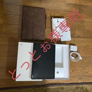 アンドロイド(ANDROID)のMediaPad M5 lite 10  Wi-fi   32GB(タブレット)