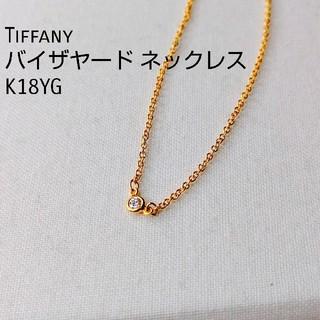 Tiffany & Co. - Tiffany K18YG バイザヤードネックレス