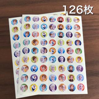 アナトユキノジョオウ(アナと雪の女王)のアナと雪の女王2 ご褒美シール 126枚(キャラクターグッズ)