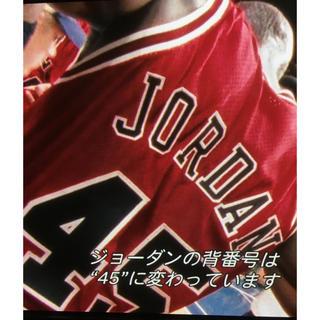 Supreme - champion NBA BULLS JORDAN 90s ブルズ ジョーダン