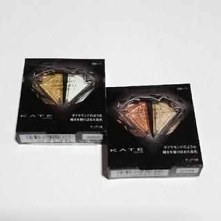 KATE - 【新品】ケイト クラッシュダイヤモンドアイズ セット