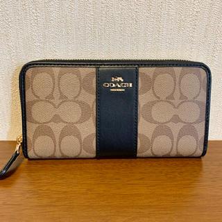 コーチ(COACH)の新品・正規品♡coach シグネチャー柄 長財布(財布)