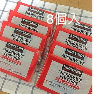 コストコ(コストコ)のポップコーン8袋 電子レンジ costco (菓子/デザート)