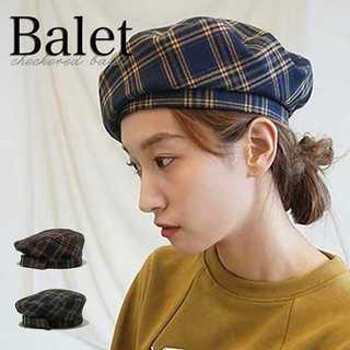 【お買い得☆】 2カラーから選べるチェック柄ベレー帽(ハンチング/ベレー帽)