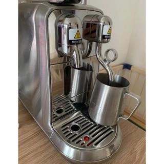 ネスレ(Nestle)のNestle Nespresso J520-ME カプセル式コーヒーメーカー(コーヒーメーカー)