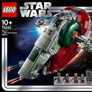 レゴ(Lego)のレゴスターウォーズ 75243 スレーヴI 20周年記念モデル(積み木/ブロック)