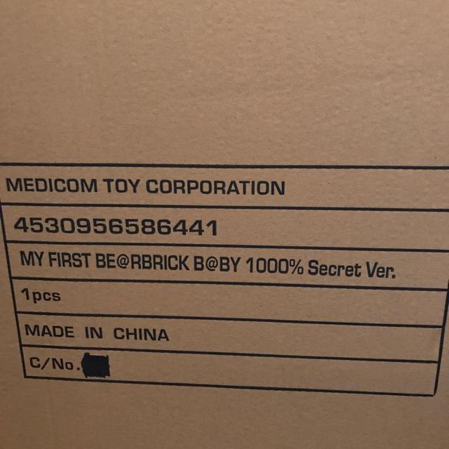 MEDICOM TOY(メディコムトイ)のMY FIRST BE@RBRICK B@BY SECRET Ver.1000% エンタメ/ホビーのフィギュア(その他)の商品写真