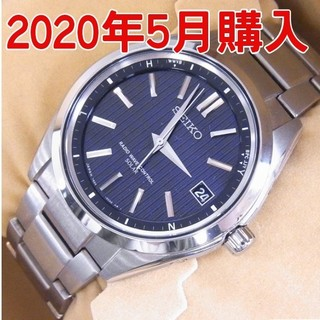 SEIKO - セイコー ブライツ SAGZ083 ソーラー電波時計腕