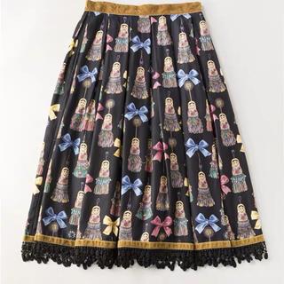 JaneMarple - Little tassel dollsスカート