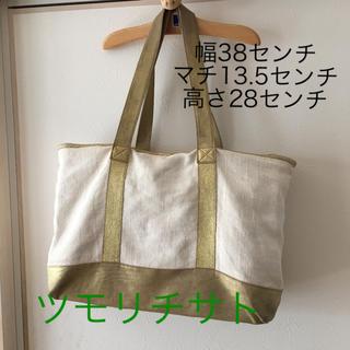 ツモリチサト(TSUMORI CHISATO)のツモリチサト ゴールドトートバッグ(トートバッグ)