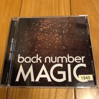 "back number ""MAGIC""(ポップス/ロック(邦楽))"
