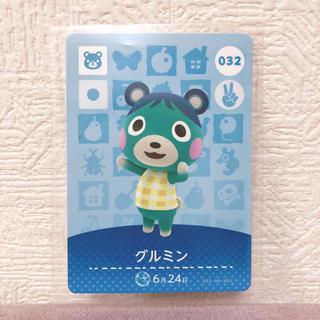 ニンテンドウ(任天堂)のどうぶつの森 amiiboカード グルミン(カード)