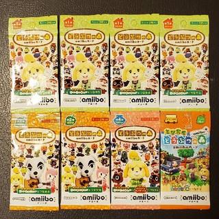 ニンテンドウ(任天堂)の『とびだせ どうぶつの森 amiibo+』amiiboカード 8パック(カード)