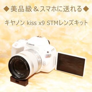 キヤノン(Canon)の★美品級&スマホ転送★キヤノン Canon kiss x9 STMレンズキット(デジタル一眼)