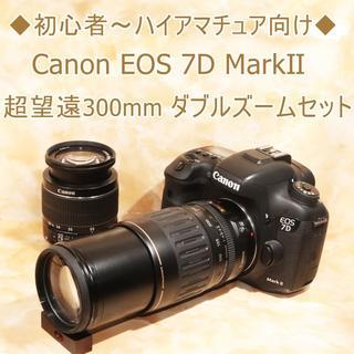 キヤノン(Canon)の★キヤノン Canon EOS 7D MarkⅡ 超望遠300mm ダブルズーム(デジタル一眼)