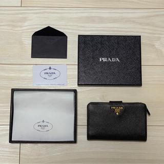 プラダ(PRADA)の【正規品】プラダ 折り財布&カードケース(財布)