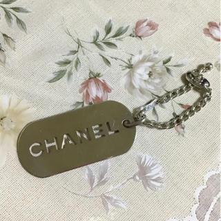 CHANEL - CHANEL プレート キーホルダー バッグチャーム