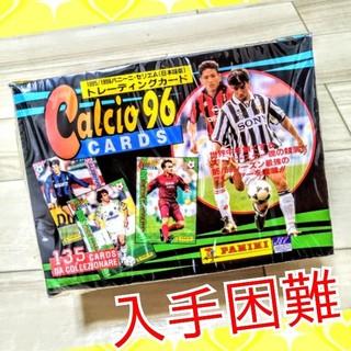 Panini calcio96 ①箱 セリエA トレーディングカード トレカ(Box/デッキ/パック)