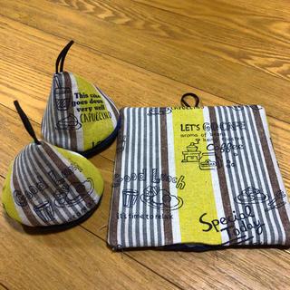 ストウブ(STAUB)の三角鍋つかみセット カフェ風 ストウブ(キッチン小物)