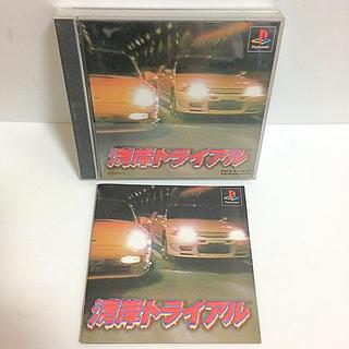 プレイステーション(PlayStation)の❪PS1❫湾岸トライアル(家庭用ゲームソフト)