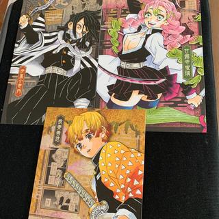 シュウエイシャ(集英社)の鬼滅の刃 20巻 特装版 伊黒小芭内 ポストカード(キャラクターグッズ)