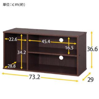 アイリスオーヤマ(アイリスオーヤマ)のテレビ台 32型 AVボード(リビング収納)