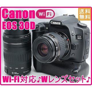 キヤノン(Canon)のCanon キヤノン EOS 30D 望遠&標準レンズセット♪ Wi-Fi対応♪(デジタル一眼)