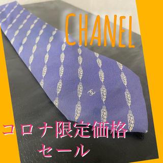 シャネル(CHANEL)の◤CHANEL◢ シャネル ネクタイ 青色(ネクタイ)
