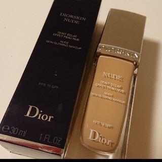 Dior - ディオール 新品 スキン ヌード グロウ フルイド 020